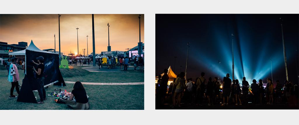 Wanderland Music Festival